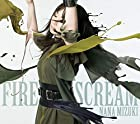 [Amazon.co.jp限定]FIRE SCREAM/No Rain,No Rainbow(メガジャケ付き)