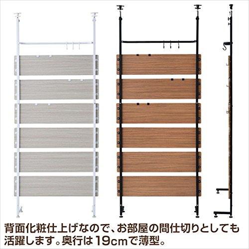 山善突っ張りパーテーション幅80×奥行18×高さ200-260cmS字フック3個/金属製フック6個付属壁面収納組立品アンティークブラウン/ブラックRTRW-8120H(ABR/SBK)