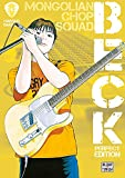 Beck Perfect Edition T04