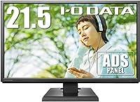 I-O DATA モニター21.5型ADSパネル非光沢(自作PC)