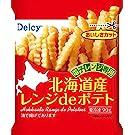 [冷凍]Delcy 北海道産レンジdeポテト 90g×20個