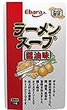 エバラ ラーメンスープ 醤油味 1Kg