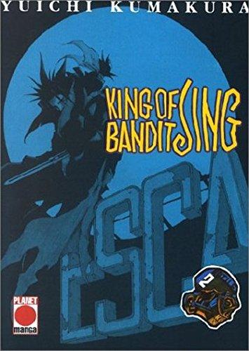 King of Bandit Jing. Bottle 02.
