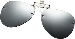 Best flip up sunglasses for glasses Reviews