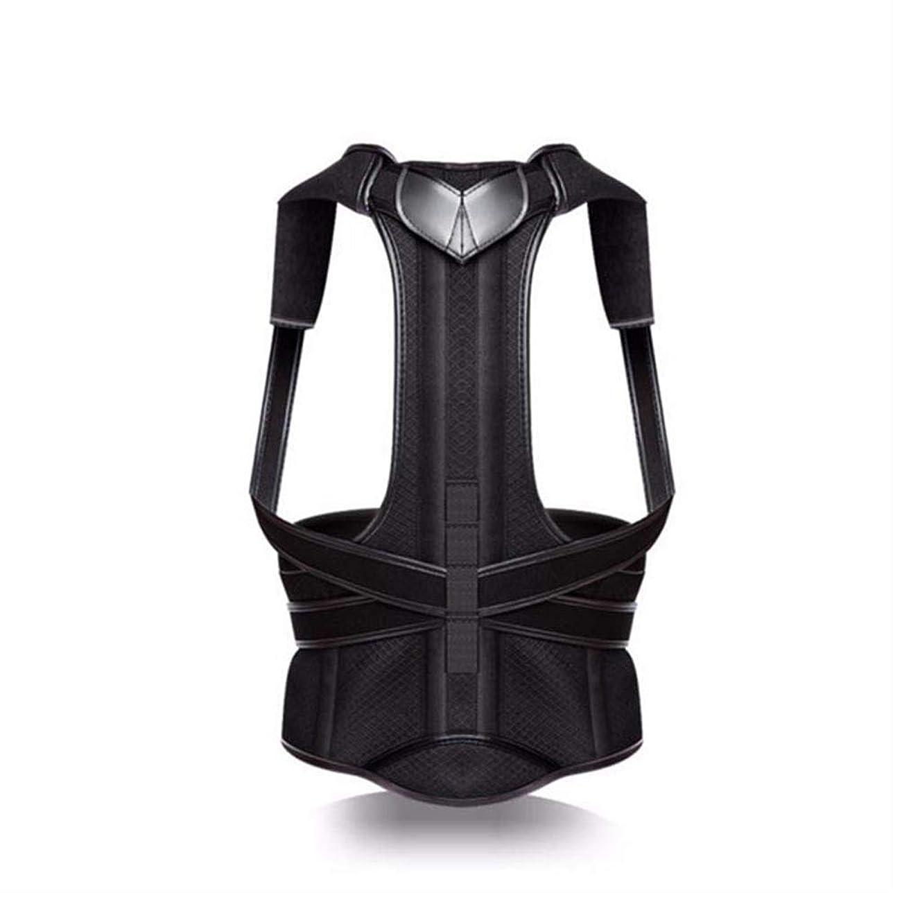 カウンタ神秘好きである姿勢補正器、調整可能な弾性ストラップバックサポートブレースは、男性と女性の姿勢を改善し、腰痛と腰痛の腰部サポートを提供します,M