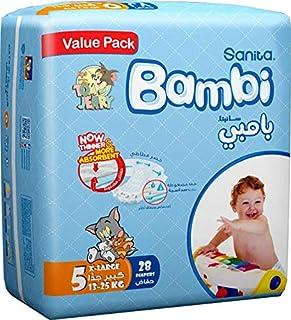 سانيتا بامبي، مقاس 5، كبير جداً، 13-25 كغ، العبوة الاقتصادية، 28 حفاض