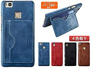 OPPO R15 Neo SIMフリー ケース スマホ カバー レザー 直張り ジャケット カード収納 スタンド 保護フィルム付 R15-TPPU-W126-DD-Y1 ブルー