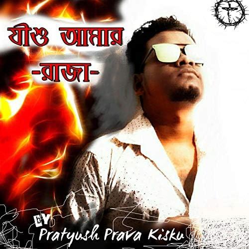 Pratyush Prava Kisku