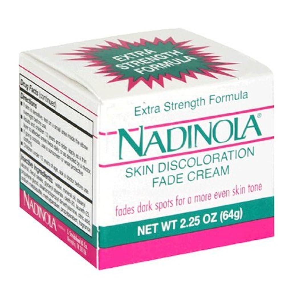 熟した旅客ガラガラNadinola Discoloration Fade Cream 2.25oz Extra Strength (並行輸入品)