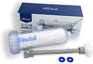 [DEWBELL] F15 Water Filter system for WASH BASIN/KITCHEN SINK (Economy type) / Water Filter/Removes rust and Harmful subst...