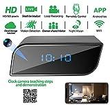 Spy hidden HD real-time camera clock WiFi wireless network cloud storage camera