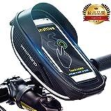 SanDollトップチューブバッグ amazonから即日発送 自転車フロントバッグ 自転車携帯ホルダー 防水 自転車ハンドルバッグ 取付簡単 安心の1年保証