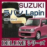 【DELUXEシリーズ】SUZUKI スズキ ラパン Lapin フロアマット カーマット 自動車マット カーペット 車マット(H20.11~,HE22S) オスカーブルー ab-suzu-lapin-20he22s-delobl