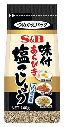 S&B 袋入り味付あらびき塩こしょう 140g×10個