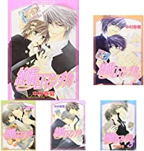 純情ロマンチカ 1-25巻 新品セット
