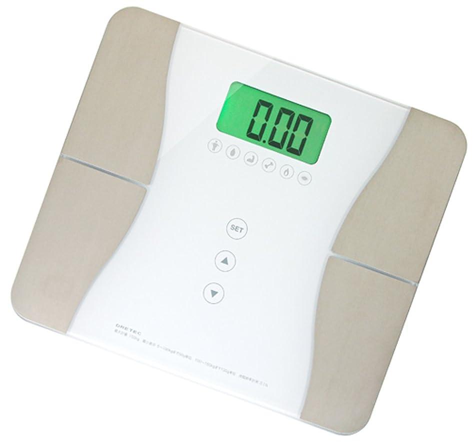 地平線公平な助手ドリテック 【体重を50g単位で計測 / ユーザー自動判別機能で乗ってすぐに測れる】 体重体組成計 「エクシー」 ホワイト BS-228WT