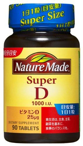 大塚製薬ネイチャーメイドスーパービタミンD(1000I.U.)90粒
