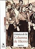 CRONICA DE LA COLUMNA DE HIERRO (Memoria (virus))