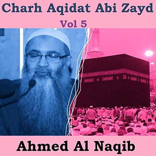 Ahmed Al Naqib