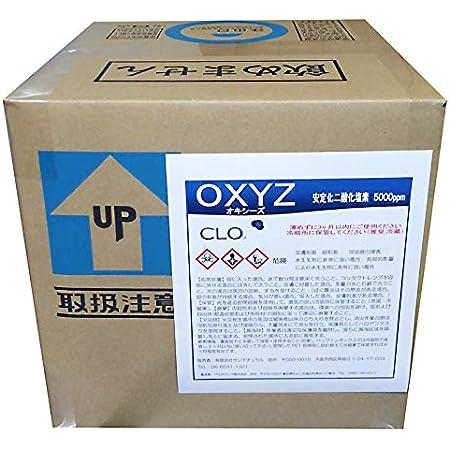 安定 化 二酸化 塩素
