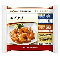 【冷凍介護食】摂食回復支援食 あいーと エビチリ65g