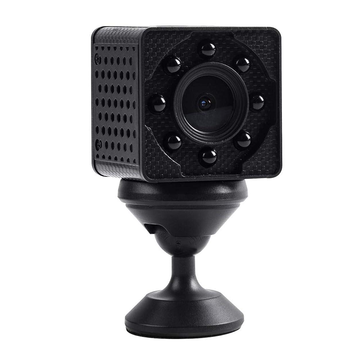 クレーター元気所持防犯カメラ リモート監視 監視カメラ ポータブル4K / 2K / 1080P / 720P 暗視カメラ ビデオカメラ 写真録画録音 動体検知 長時間録画 隠しカメラ 超高画質 遠隔監視 Android/iOSに対応 SDカード別売り