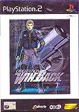 PS2 - Operation Winback - Versión Italiana