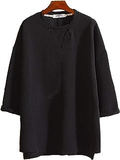 [ Make 2 Be ] ゆるふわ ワイド ビックシルエット ドロップショルダー Tシャツ メンズ 7分袖 夏 MF91