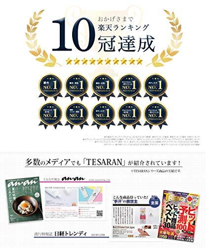 GlobalStyleJapan(グローバルスタイルジャパン)『TESARANCLEAR(テサランクリア)(tesaran-clear-01)』