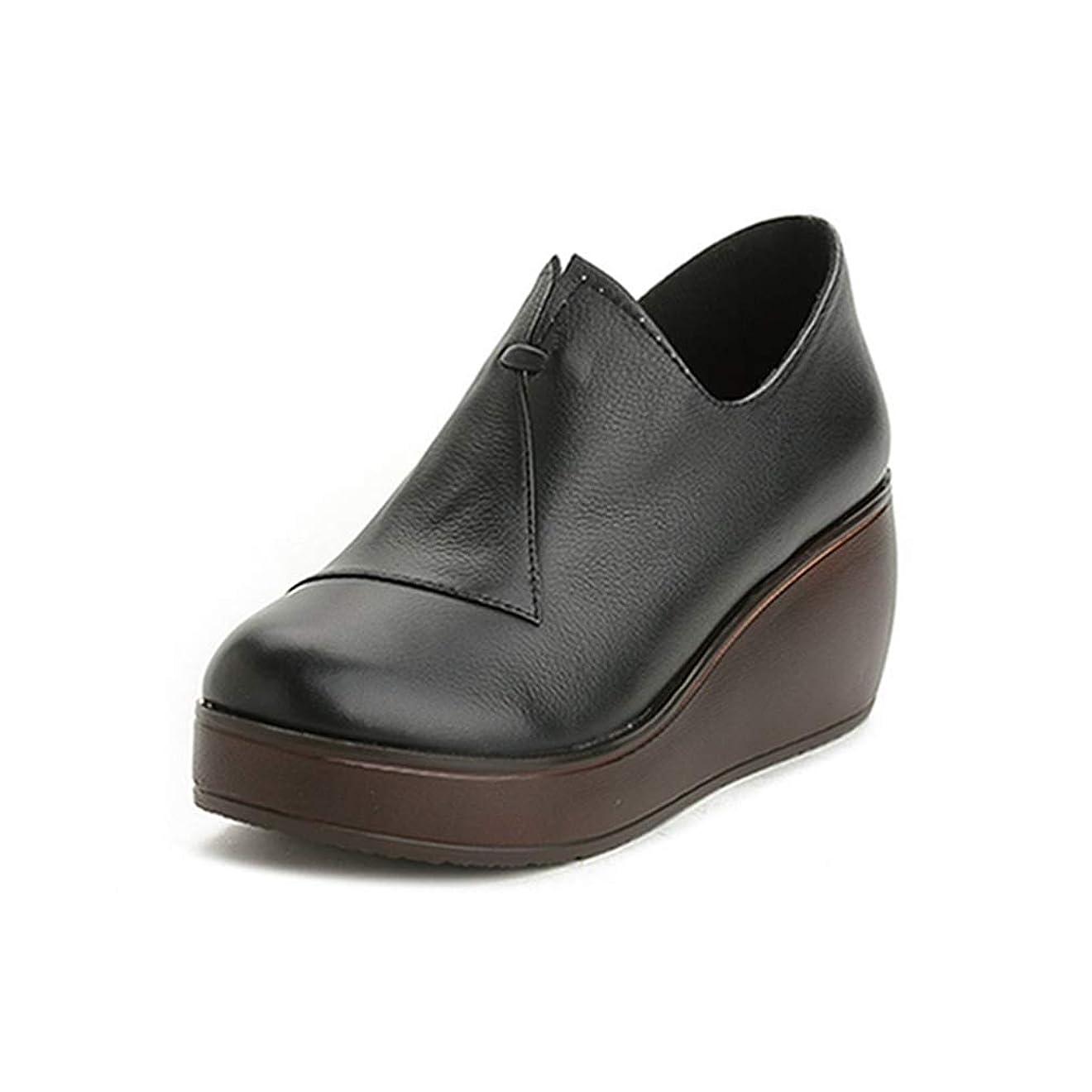 落胆する貴重なカタログ厚底 ウェッジソール パンプス ウォーキングシューズ 靴 レディース 本革 カジュアル コンフォート ローファー 7cmヒール 婦人靴 柔らかい ラウンドトゥ 低反発 疲れない カジュアル 通勤 黒 ブラック