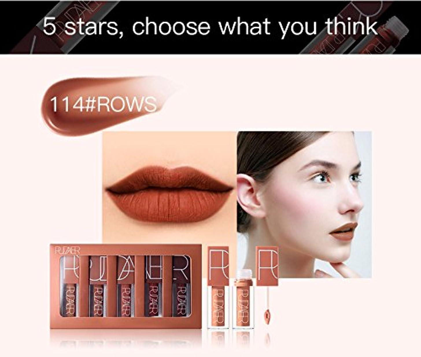 マンモス暴動輪郭No #114 Hot Brand Long Lasting Velvet Lips Tint Liquid Lipstick Matte Beauty Cosmetics Sexy Nude Pigment Matte Lip Gloss Tattoo Makeup