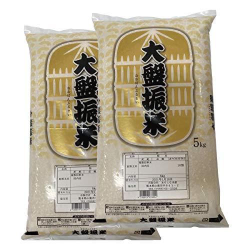 売れてます! 業務用米 大盤振米 5kg×2 合計10kg コスパ最強の純国産米100% ブレンド米