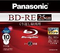 パナソニック ブルーレイディスク 録画用2倍速 25GB(単層 書換型) 10枚パック LM-BE25H10N