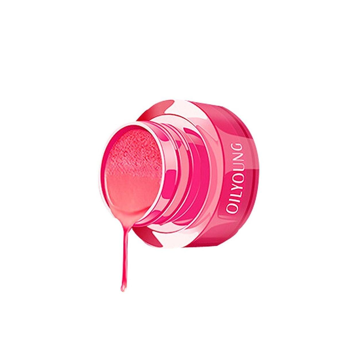 月曜追加前任者リップスティック 3グラム エアクッション口紅 ノーブル リップクリーム グラデーション 保湿 リップバーム リップグロス 化粧品 液体 水和 ツヤツヤな潤い肌の色を見せるルージュhuajuan