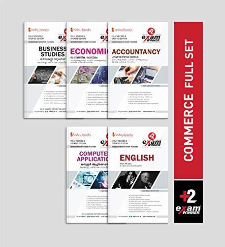 Plus two / Class 12 Commerce Exam winner (Full set) KERALA SYLLABUS English, Accountancy, Business studies, Economics,Computer application ( Boby books)