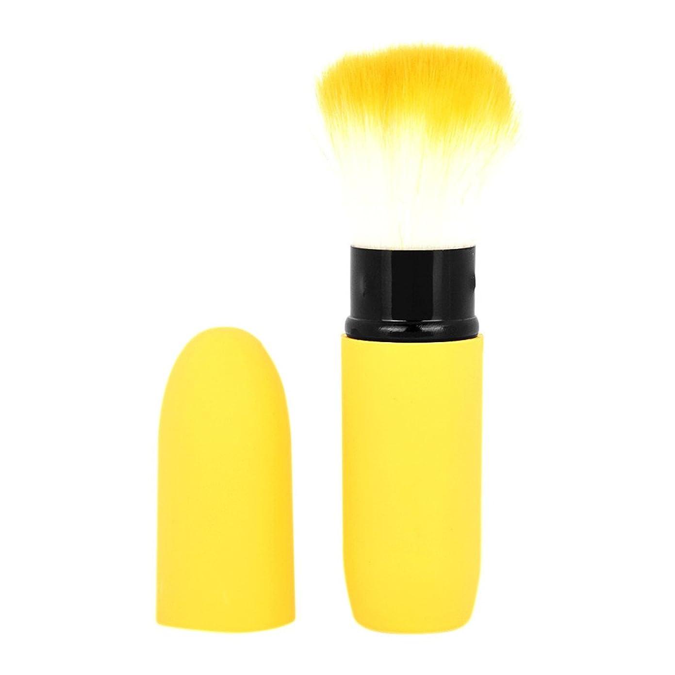 スナップ豊富シリーズ2色ファッションリトラクタブルカブキブラッシュファンデーションルーズパウダーメイクブラシ - 黄