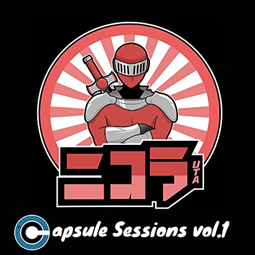 One Piece, Op. 1 - We Are!