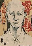 極厚版『軍鶏』 巻之壱 (1~3巻相当) (イブニングコミックス)