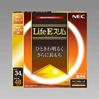 NEC LifeEスリム 丸形蛍光灯 高周波点灯専用 34形 3波長形電球色 【5本入り】 FHC34ELLE