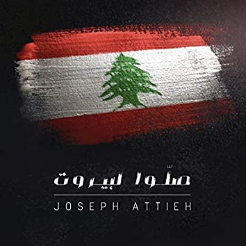 Sallou La Beirut