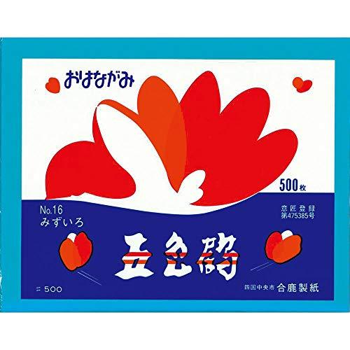 合鹿製紙 お花紙 五色鶴 500枚 みずいろ No.16