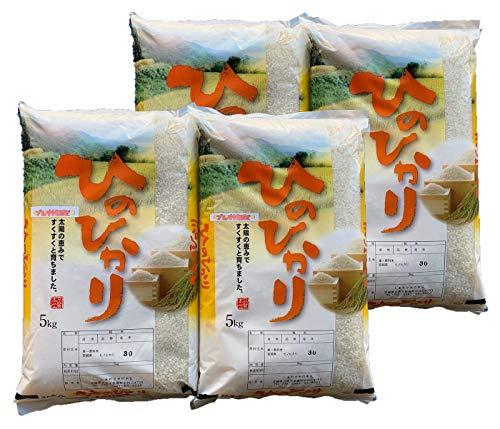 令和3年産 宮崎米 九州産 白米 ヒノヒカリ 20キロ(5キロ4袋)