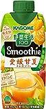 カゴメ 野菜生活100Smoothie(スムージー) 愛媛甘夏 レモンMix330ml ×12本