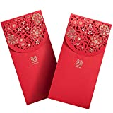 Nirmon 10PCS Chinese Red Envelopes Lucky Money Envelopes Wedding Red Packet for New Year Wedding (7X3.4 in)