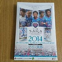 2014 Jリーグオフィシャルトレーディングカード サガン鳥栖