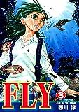 FLY(3)