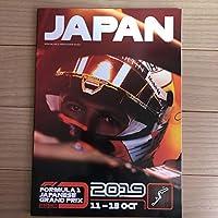 F1 オフィシャルプログラム 2019