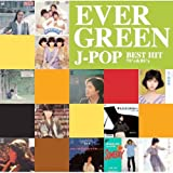 エバーグリーン J-POP ベスト DQCL-2111