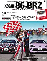 XaCAR86&BRZmagazine(ザッカー86&BRZマガジン) 2019年 1 月号 (雑誌)