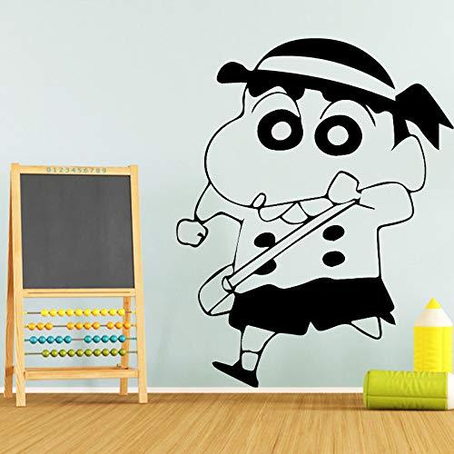 yaonuli Bewegliche Tapete Wandaufkleber Dekoration Wohnzimmer Schlafzimmer abnehmbare Aufkleber Wandbild 50X60cm